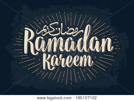 Ramadan kareem lettering with rays and stars. Arabic calligraphy. Vintage hand drawn illustration for poster, greeting card and banner. Isolated on dark background.