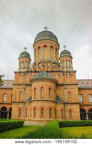 The former Monastery building nowadays it's the National University Chernivtsi Ukraine.
