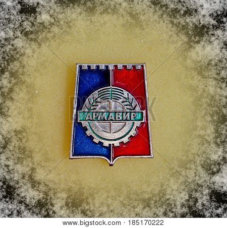 USSR - circa 1977: Badge with the coat of arms of the city of Armavir, Krasnodar krai from the series