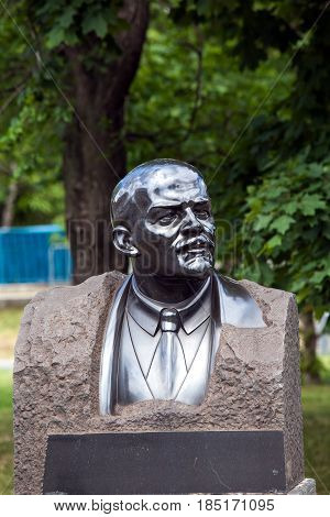 Moscow, Russia - July, 2016: Lenin bust in Park of Art Museon in Moscow, Russia