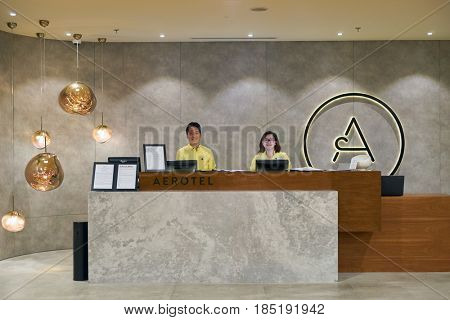 SINGAPORE - CIRCA SEPTEMBER, 2016: Aerotel Transit Hotel Reception. Changi Airport is one of the largest transportation hubs in Southeast Asia.