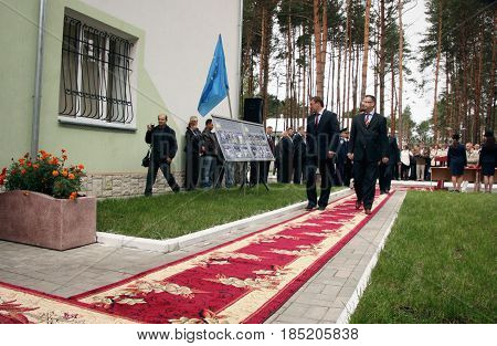 ZHURAVYCHI UKRAINE - 12 September 2008: Minister of Internal Affairs Yuriy Lutsenko and European Union authorities during the Ceremonial opening of temporary residence of foreigners and stateless persons who illegally stay in Ukraine