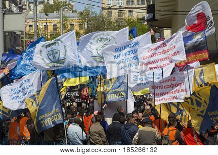 Kiev Ukraine - 27 April 2017: Different political parties and organizations picketing.