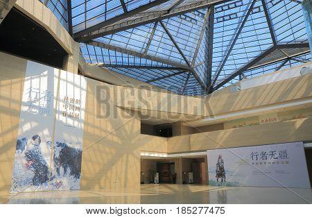 HANGZHOU CHINA - NOVEMBER 5, 2016: Zhejiang Art museum. Zhejiang Art museum is a famous tourist attraction in Hangzhou.