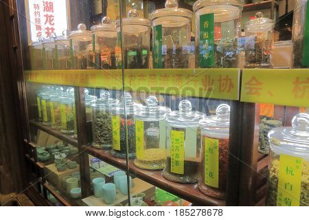 HANGZHOU CHINA - NOVEMBER 5, 2016: Traditional Chinese tea shop on Qing He Fang historical street. is a protected area of the historical buildings from the Ming and Qing dynasty.