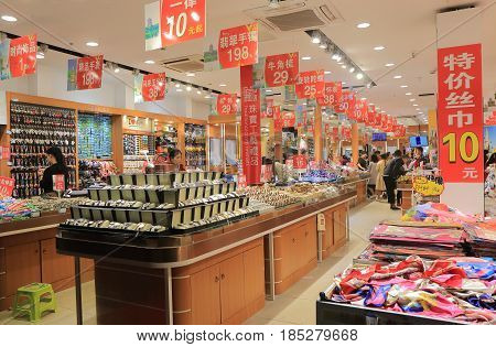 HANGZHOU CHINA - NOVEMBER 5, 2016: Unidentified people visit souvenir shop on Qing He Fang historical street. is a protected area of the historical buildings from the Ming and Qing dynasty.