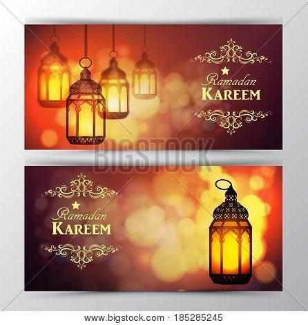 Intricate Arabic lamp banner set with lights for Ramadan Kareem vector