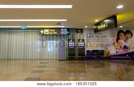 Changi International Airport In Singapore