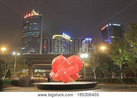 BEIJING CHINA - OCTOBER 26, 2016: Modern architecture cityscape in Guomao business district Beijing China