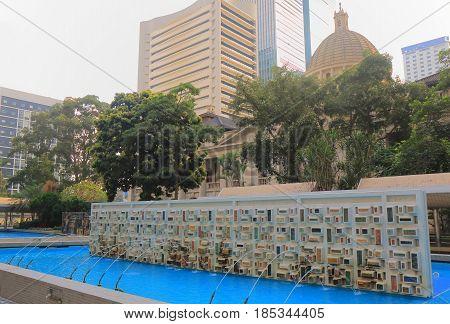 HONG KONG - NOVEMBER 8, 2016: Statue Square in Hong Kong Central.