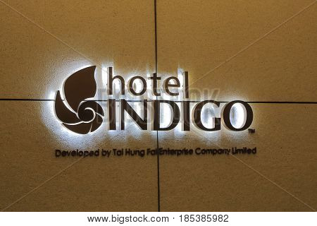 HONG KONG - NOVEMBER 10, 2016: Hotel Indigo 5 star hotel. Hotel Indigo is a chain of boutique hotels and part of InterContinental Hotels Group.