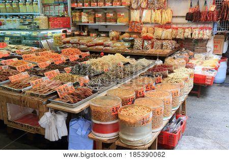 HONG KONG - NOVEMBER 11, 2016: Dried fish shop at Fu Shin street bazaar.