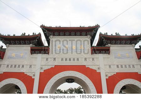 Gate Of National Revolutionary Martyrs' Shrine In Taipei, Taiwan