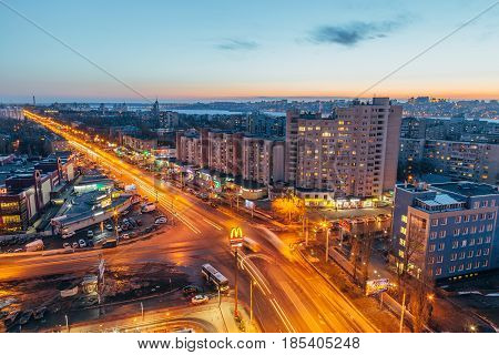 Voronezh, Russia - March 04, 2017: Evening Voronezh cityscape from rooftop. View to Leninskiy Prospect