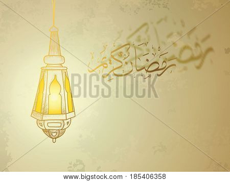 Hand drawn Sketch of Ramadan Lantern with Arabic Islamic Calligraphy of text Ramadan Kareem against grunge paper background. Vector Illustration. Muslim gold greeting card