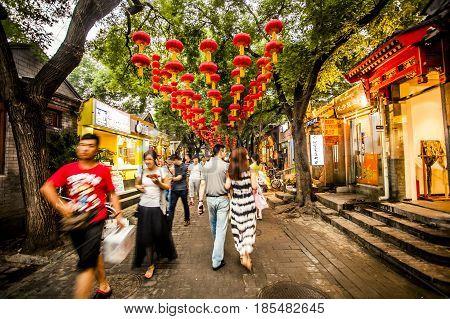 Wangfujing Shopping Street