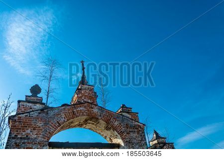 Old Church Archway, Overgrown With Birches, Russia.