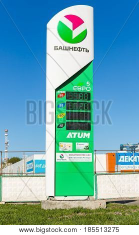 Samara Russia - May 7 2017: Guide sign indicated the price of the fuel on the gas station Bashneft. Bashneft is one of the russian oil companies and gas stations