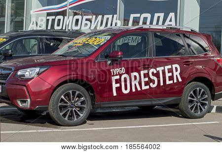 Nizhny Novgorod, Russia April 16, 2017: Dealer Center - Mitsubishi. The sample for test driving in the city. Car Mitsubishi Forester .Russia