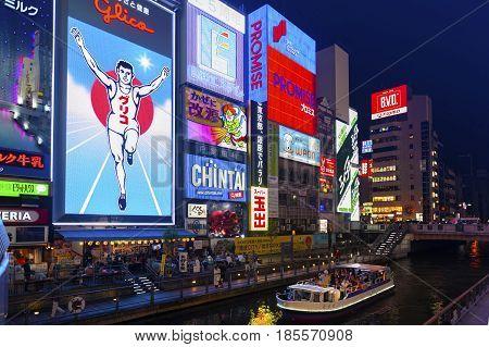 Osaka, Japan - April 2016: Tourist Popular Night Shopping Scene In Osaka City At Dotonbori Namba Are