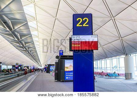 Hong Kong international airport, Hong Kong, September 2016 -: Hong Kong airport, boarding gate