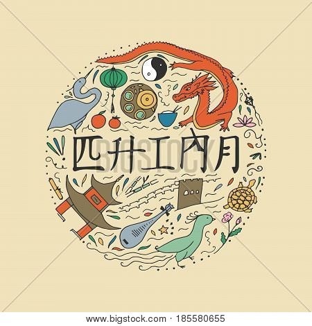 Hand Drawn Concept With Symbols Of China.