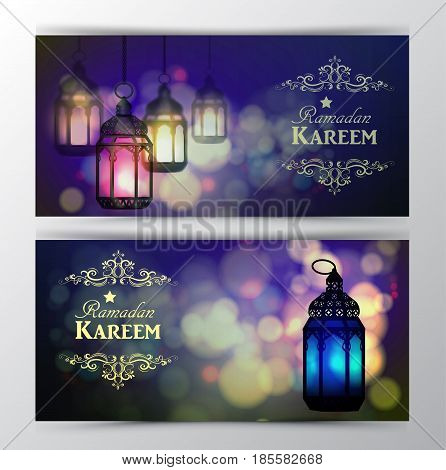 Intricate Arabic lamp banner set with lights for Ramadan Kareem vector