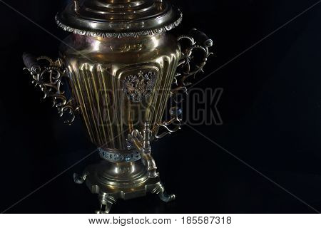 Russian Samovar With Engraving, Device For Heating And Boiling Water, Horizontal