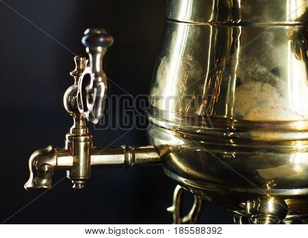 Part Of The Russian Samovar, A Device For Heating And Boiling Water, Copyspace, Dark Background