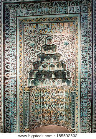 BERLIN GERMANY - APRIL 7: Prayer niche from Beyhekim Mosque in Turkey at museum of Islamic art in Pergamon museum on April 7 2017 in Berlin