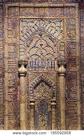 BERLIN GERMANY - APRIL 7: Prayer niche from Meydan n mosque (Kashan Iran 1226) at museum of Islamic art in Pergamon museum on April 7 2017 in Berlin
