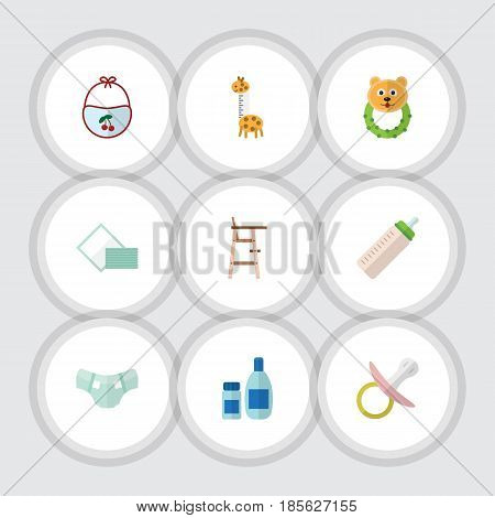 Flat Kid Set Of Cream With Lotion, Toy, Rattle And Other Vector Objects. Also Includes Bottle, Diaper, Pacifier Elements.
