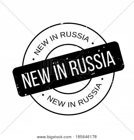 New In Russia rubber stamp. Grunge design with dust scratches. Effects can be easily removed for a clean, crisp look. Color is easily changed.