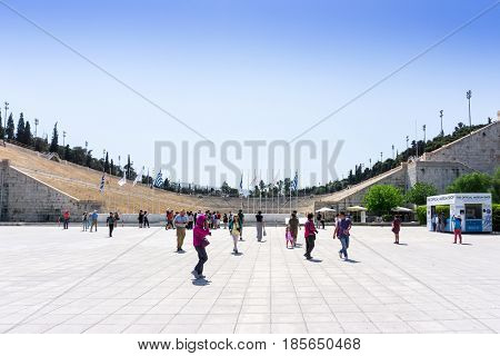 ATHENS, GREECE - May 3, 2017: Olympic Games park in Athens.