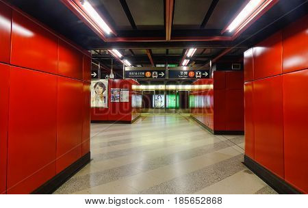 Underground Subway Station In Hong Kong