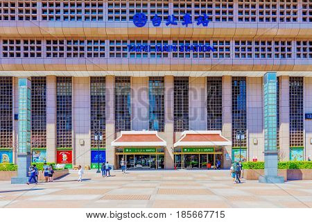 TAIPEI TAIWAN - APRIL 03: This is the main entrance to Taipei main station where people come to travel to other parts of the country located in the downtown area on April 03 2017 in Taipei