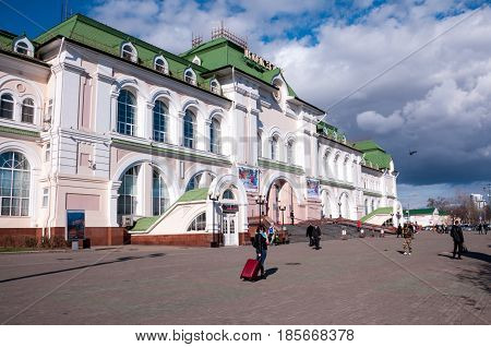 Russia, Khabarovsk, April 27: The Building Of Railway Station