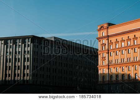 Old Architecture Of Soviet Union Times. Lubyanka, Moscow
