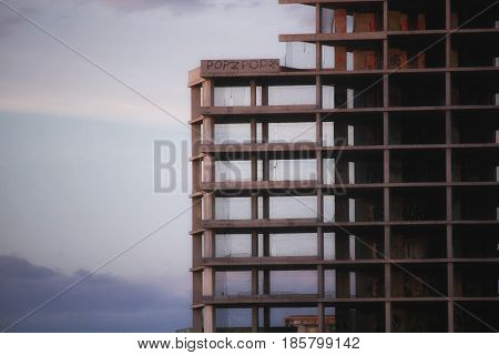 BARCELONA/SPAIN - 1 MAY 2017: Unfinished skyscraper in Barcelona's Diagonal Mar district due to the real estate bubble