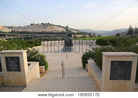 JERUSALEM, ISRAEL - APRIL 30, 2017: September 11 Living Memorial Plaza in Jerusalem. It is the first monument outside of the USA which lists the names of the nearly 3,000 victims of the 9/11 attacks