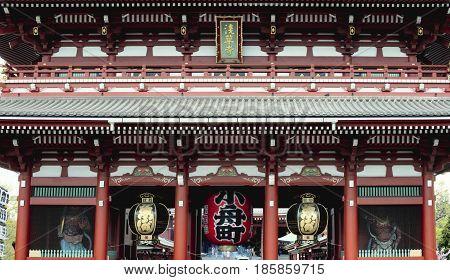 Hozomon gate at Sensoji temple Asakusa Tokyo Japan
