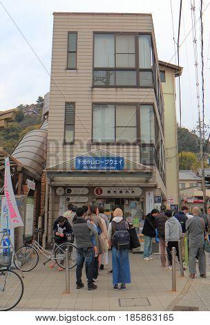 HIROSHIMA JAPAN - MARCH 18, 2017: Unidentified people visit Senkoji ropeway station in historical Onomichi city.