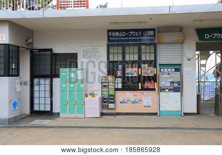 HIROSHIMA JAPAN - MARCH 18, 2017: Senkoji ropeway station in historical Onomichi city.