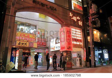 HIROSHIMA JAPAN - MARCH 18, 2017: Unidentified people visit Shintenchi Okonomimura arcade. Okonomimura is a restaurant complex specialising Okonomiyaki Japanese pancake.
