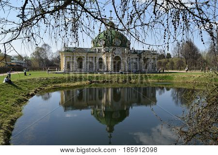 Grotto in the manor of Count Sheremetyev, Kuskovo, Moscow: 30 of April 2017
