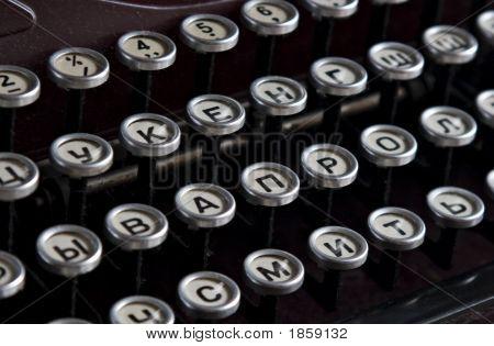 Vintage Cyrillic Typewriter Keyboard