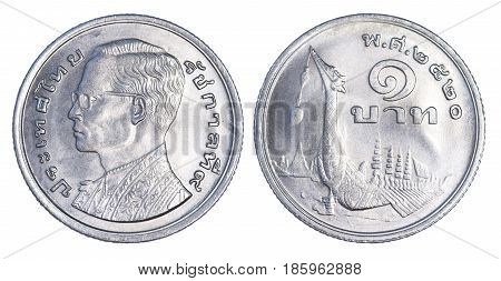 Thailand one baht coin (1977 or B.E.2520) isolated on white background.