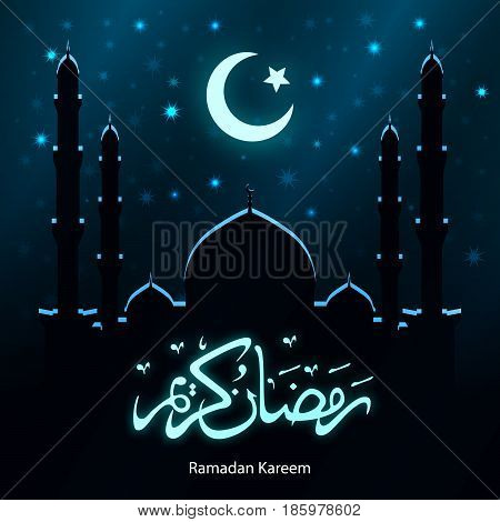 Ramadan Kareem, Islamic religion celebration, night vector background. Mosque, Moon and Star Islamic Symbol.