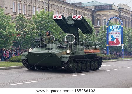 Donetsk Ukraine - May 9 2017: Anti-aircraft missile system army of the Donetsk People's Republic at the military parade in honor of the anniversary of victory in World War II