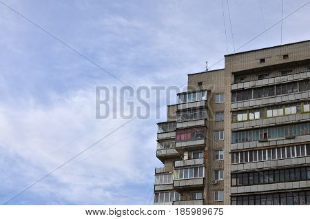 Old Multi-storey Apartment House In A Poorly-developed Region Of Ukraine Or Russia